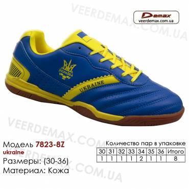Кроссовки футбольные Demax футзал 30-36 кожа - 7823-8Z Украина. Купить кроссовки в Одессе.