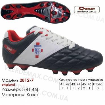 Кроссовки футбольные Demax сороконожки 41-46 кожа 2812-7 с шипами темно-синие, белые, красные - Англия