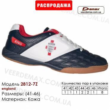 Кроссовки футбольные Demax футзал 41-46 кожа - 2812-7Z Англия. Купить кроссовки в Одессе.