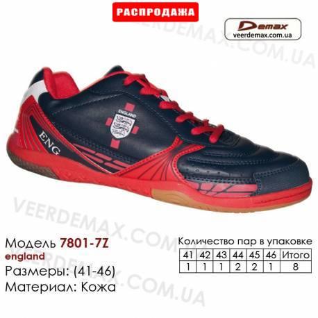 Кроссовки футбольные Demax футзал 41-46 кожа - 7801-7Z Англия. Купить кроссовки в Одессе.