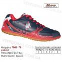 Кроссовки футбольные Demax сороконожки 41-46 кожа - 7801-7S Англия. Купить кроссовки в Одессе.