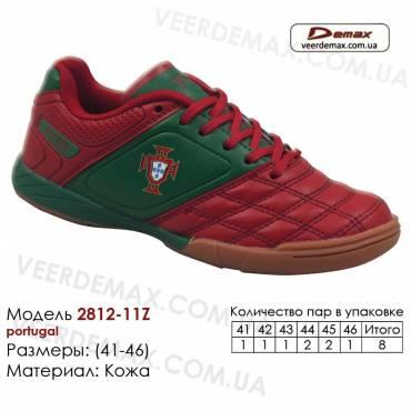 Кроссовки футбольные Demax футзал 41-46 кожа - 2812-11Z Португалия. Купить кроссовки в Одессе.