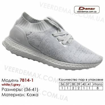 Кроссовки Demax 36-41 сетка - 7814-1 белые | серые вставки. Купить спортивную обувь.