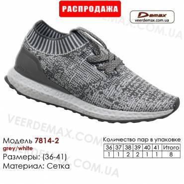 Кроссовки Demax 36-41 сетка - 7814-2 темно-серые, белые вставки. Купить спортивную обувь.