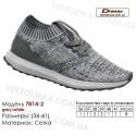 Кроссовки Demax 36-41 сетка - 7814-2 темно-серые | белые вставки. Купить спортивную обувь.