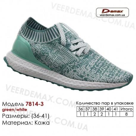 Кроссовки Demax 36-41 сетка - 7814-3 зеленые   белые вставки. Купить спортивную обувь.