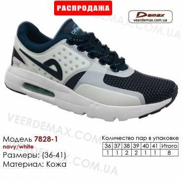 Кроссовки Demax 36-41 сетка - 7828-1 темно-синие, белые вставки. Купить спортивную обувь.