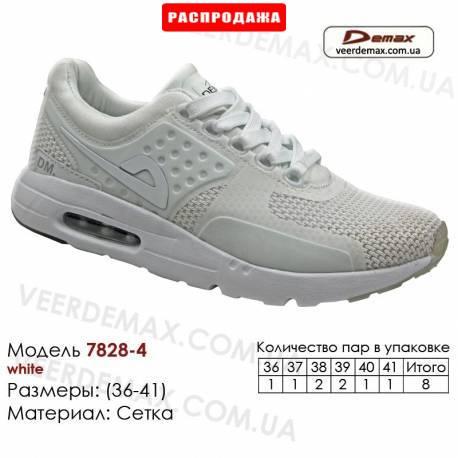 Кроссовки Demax 36-41 сетка - 7828-4 белые вставки. Купить спортивную обувь.