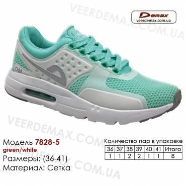 Кроссовки Demax 36-41 сетка - 7828-5 зеленые, белые вставки. Купить спортивную обувь.