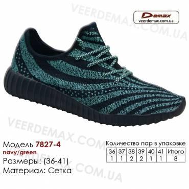 Кроссовки Demax 36-41 сетка - 7827-4 темно-синие, зеленые вставки. Купить спортивную обувь.