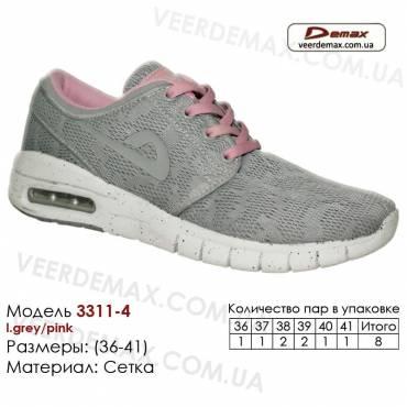 Кроссовки Demax 36-41 сетка - 3311-4 светло-серые, розовые вставки. Купить спортивную обувь.