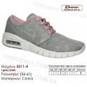 Кроссовки Demax 36-41 сетка - 3311-4 светло-серые | розовые вставки. Купить спортивную обувь.