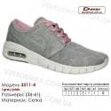 Кроссовки Demax 36-41 сетка - 3311-4 светло-серые   розовые вставки. Купить спортивную обувь.
