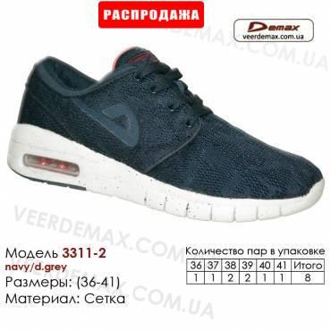 Кроссовки Demax 36-41 сетка - 3311-2 темно-синие, темно-серые вставки. Купить спортивную обувь.