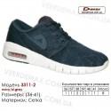 Кроссовки Demax 36-41 сетка - 3311-2 темно-синие   темно-серые вставки. Купить спортивную обувь.