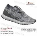 Спортивная обувь кроссовки Demax сетка - 7814-4 серые   белые вставки. Купить кроссовки в Одессе.