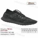 Спортивная обувь кроссовки Demax сетка - 7814-6 черные | белые вставки. Купить кроссовки в Одессе.