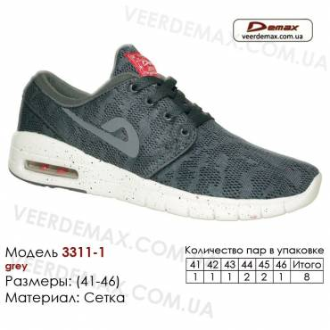 Спортивная обувь кроссовки Demax 41-46 сетка - 3311-1 серые. Купить кроссовки в Одессе.