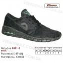 Спортивная обувь кроссовки Demax 41-46 сетка - 3311-3 черные. Купить кроссовки в Одессе.