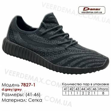 Кроссовки Demax 41-46 сетка - 7827-1 темно-серые | серые вставки. Купить спортивную обувь.