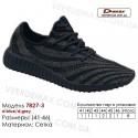 Кроссовки Demax 41-46 сетка - 7827-3 темно-синие | темно-серые вставки. Купить спортивную обувь.