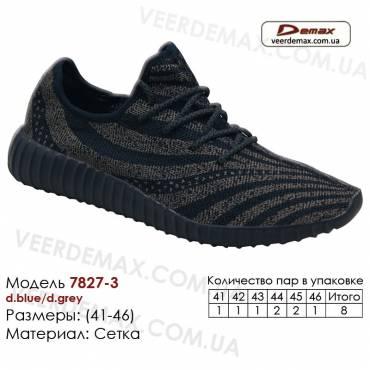 Кроссовки Demax 41-46 сетка - 7827-3 темно-синие, темно-серые вставки. Купить спортивную обувь.
