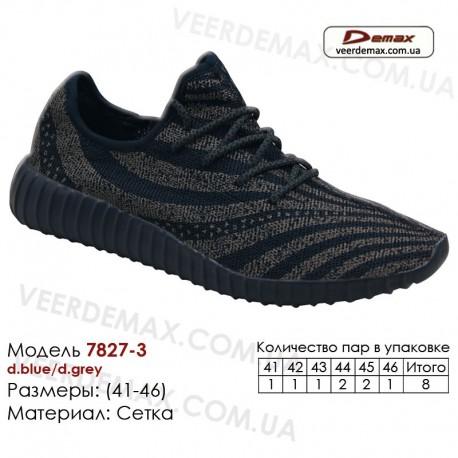 Кроссовки Demax 41-46 сетка - 7827-3 темно-синие   темно-серые вставки. Купить спортивную обувь.