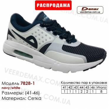 Кроссовки Demax 41-46 сетка - 7828-1 темно-синие, белые вставки. Купить спортивную обувь.