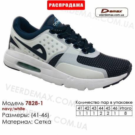 Кроссовки Demax 41-46 сетка - 7828-1 темно-синие | белые вставки. Купить спортивную обувь.