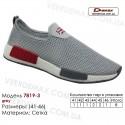 Кроссовки Demax 41-46 сетка - 7819-3 серые. Купить спортивную обувь.
