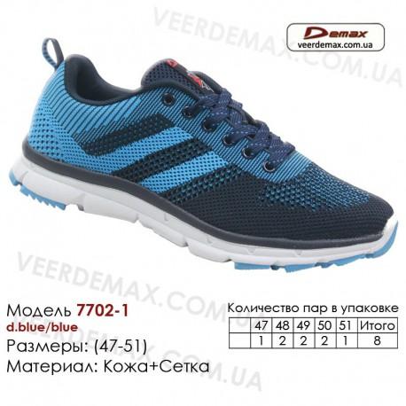 Кроссовки Demax 47-51 сетка - 7702-1 темно-синие, синие. Купить спортивную обувь.