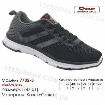 Кроссовки Demax 47-51 сетка - 7702-3 черные, темно-серые
