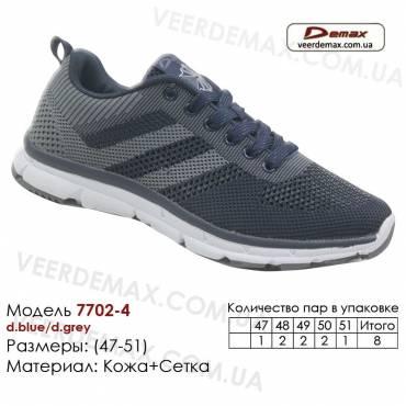 Кроссовки Demax 47-51 сетка - 7702-4 темно-синие, темно-серые. Купить спортивную обувь.