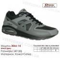 Кроссовки Demax 47-50 сетка+кожа - 3066-14 черные, серые. Купить спортивную обувь.