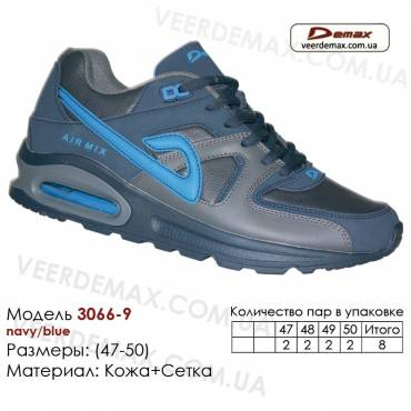 Кроссовки Demax 47-50 кожа - 3066-9 темно-синие, синие. Кожаные кроссовки купить оптом в Одессе.