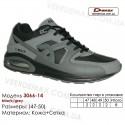 Кроссовки Demax 47-50 кожа - 3066-14 черные, серые. Кожаные кроссовки купить оптом в Одессе.