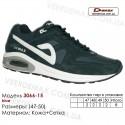 Кроссовки Demax 47-50 кожа - 3066-15 синие. Кожаные кроссовки купить оптом в Одессе.