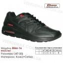 Кроссовки Demax 47-50 кожа - 3066-16 черные, красные. Кожаные кроссовки купить оптом в Одессе.