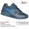 Кроссовки Demax 47-50 сетка+кожа - 3066-9 темно-синие, синие. Купить спортивную обувь.