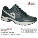 Кроссовки Demax 47-50 кожа - 3313-2 темно-синие, синие. Купить спортивную обувь.