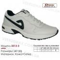 Кроссовки Demax 47-50 кожа - 3313-3 белые. Купить спортивную обувь.