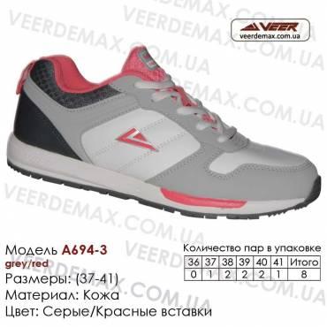 Кроссовки Veer кожа - A694-3 красные, серые 36-41. Подростковая спортивная обувь оптом в Одессе