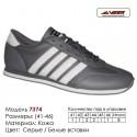 Купить спортивную обувь, кожа, кроссовки Veer в Одессе - 7374 серые, белые вставки. Купить кроссовки в Одессе.