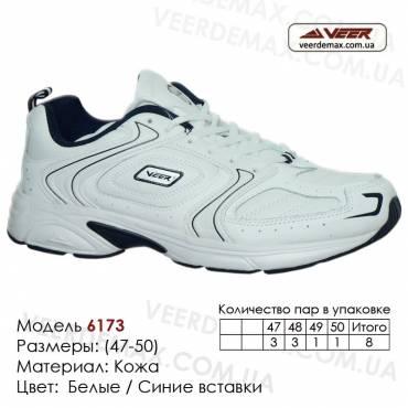 Купить спортивную обувь 47-50 кожа кроссовки Veer большие в Одессе - 6173-1 белые, синие вставки