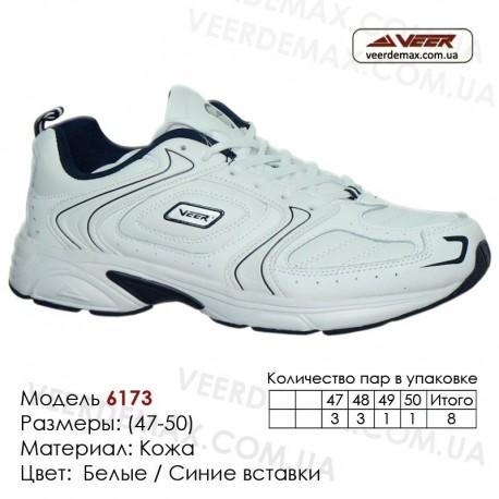 Купить спортивную обувь кожа кроссовки Veer большие в Одессе - 6173-1 белые | синие вставки