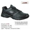 Купить спортивную обувь, кожа, кроссовки Veer в Одессе - 6173-1 черные | белые вставки. Купить кроссовки в Одессе.
