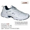 Купить спортивную обувь, кожа, кроссовки Veer в Одессе - 6635 белые | синие вставки. Купить кроссовки в Одессе.