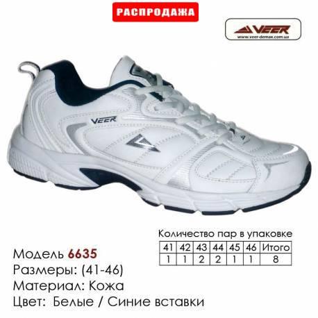 Купить спортивную обувь, кожа, кроссовки Veer в Одессе - 6635-1 белые | синие вставки. Купить кроссовки в Одессе.