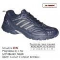 Купить спортивную обувь, кожа, кроссовки Veer в Одессе - 6022 синие | серые вставки. Купить кроссовки в Одессе.