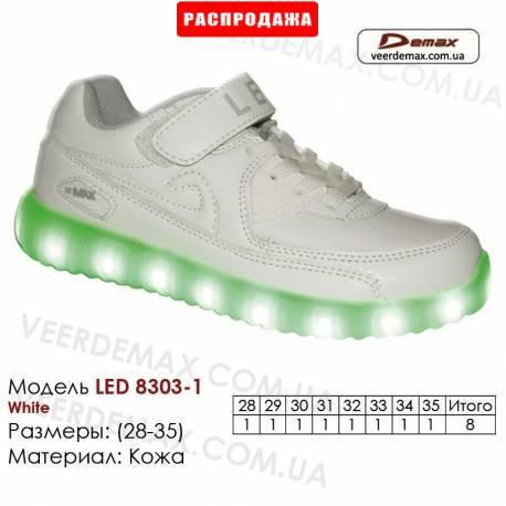 Кроссовки Demax 28-35 кожа - 8303-1 белые. Кожаные детские кроссовки купить оптом в Одессе.